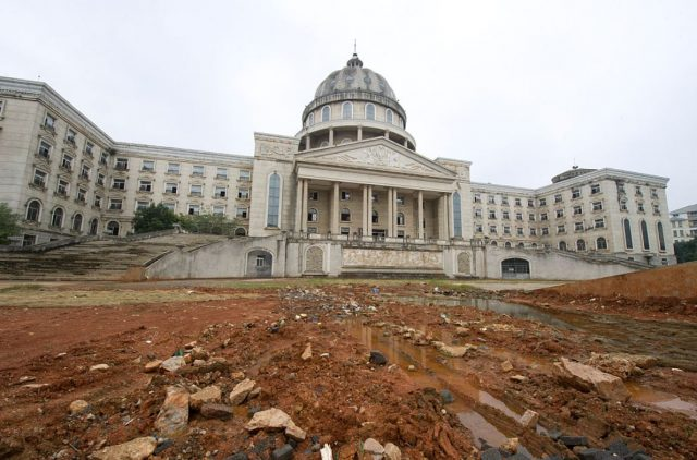 wuhan china Replica of US Capitol Building abandoned ghost cities